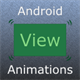 Android View Functions